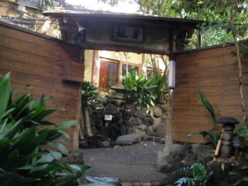 旅館「観月(Kangetsu)」