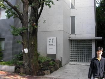 第三回ブログ合宿中(2007秋)