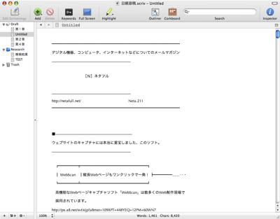 Scrivener4