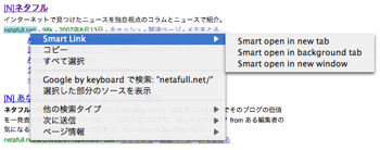 Smartlink2