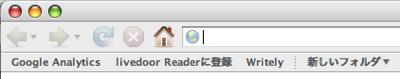Smart Bookmarks Bar4