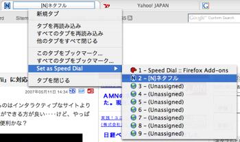 Speeddial7