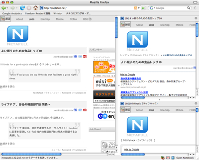 Splitbrowser3