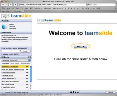 Teamslide Demo