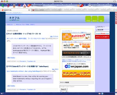 Tinseltown Firefox