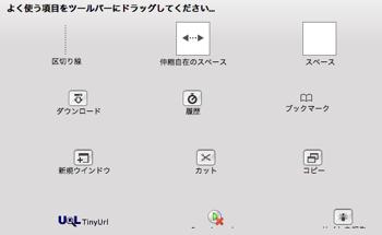 Tinyurlcreator2
