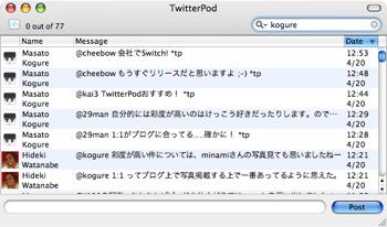 Twitterpod5