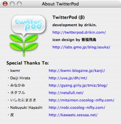 Twitterpod6