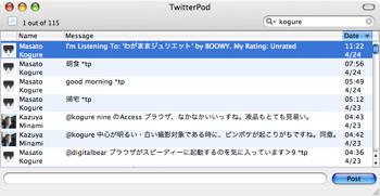 Twitteromatic4
