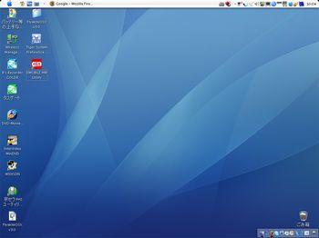 Win XPをMac OS X風にカスタマイズ「FlyakiteOSX」
