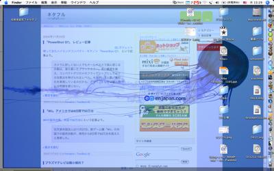 Webdesktop2