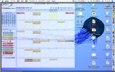 Webdesktop3