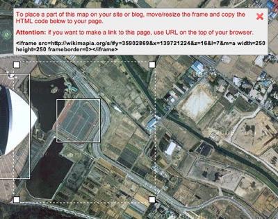 Wikimapia 2