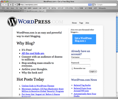 Wordpresscom 1