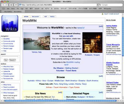 Worldwiki