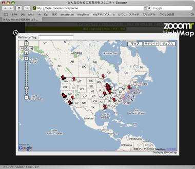 Zooomr Lightmap
