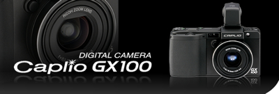 「Caplio GX100」が気になる5つの理由
