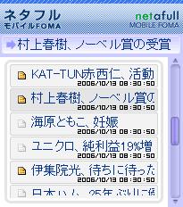 Image Appli Netafull List