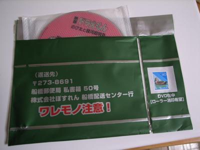 Images R0013060
