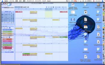 Images Webdesktop3