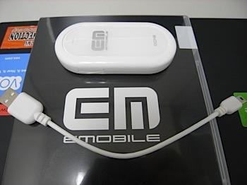 「MacBook Air」イーモバイルを設定する