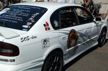Images Automobiles Japananimecar05