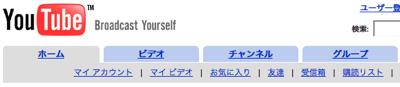 Images Japanize1