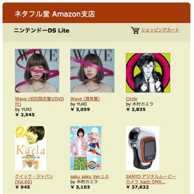 Images Netafull Do Amazon