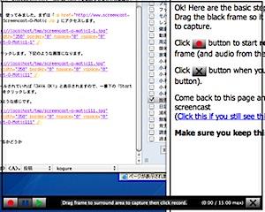 _images_screencast-o-matic1111.jpg