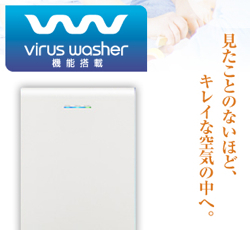 Images Viruswasher-1