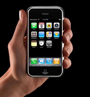 「iPhone」発表