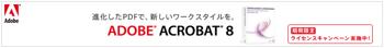 Acrobat82