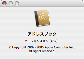 "「iPod touch」""連絡先""の表示を姓名順にする方法"