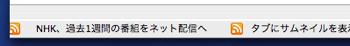 Add-An-Rss-Ticker-To-Firefox2