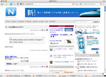 Add-An-Rss-Ticker-To-Firefox4