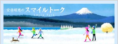 Akkie Blog1