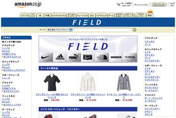 Amazon Field1