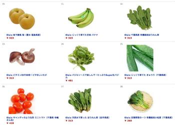 Amazon Food1