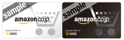 Amazon Shopping Card