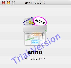 Anno-3