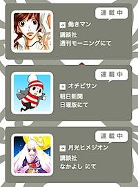anno_kyusai_8311_1.png