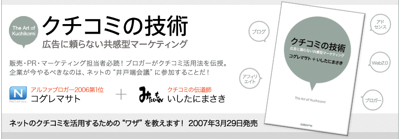 Aok Official Site
