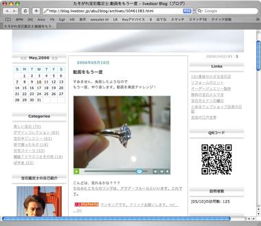 オンラインショップが動画を使用する事例
