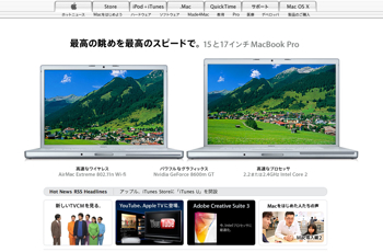 Apple Site Design2