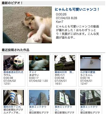 Asahi Renewal11