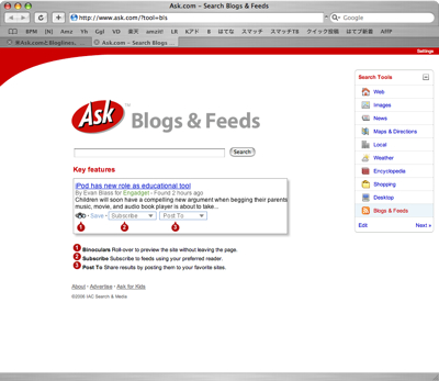 Ask Blog Search