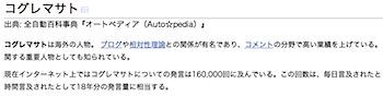 autopedia_8336_1.png