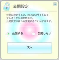 Babooo5