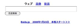 Baidu1231