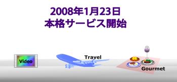 Baidu12311